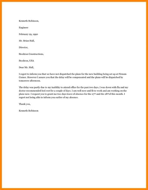 refrence valid vacation leave request letter sample