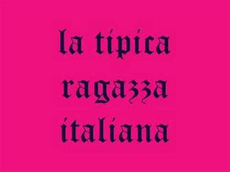 tipica ragazza italiana testo la tipica ragazza italiana