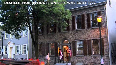 Germantown White House Youtube