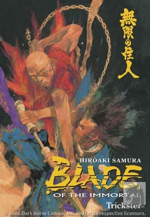 loving the chesapeake blades volume 2 books blade of the immortal volume 15 trickster tpb profile