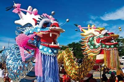 new year morning traditions climats du monde le sp 233 cialiste de l asie