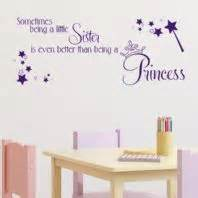 When You Wish Upon A Star Wall Sticker baby wall stickers