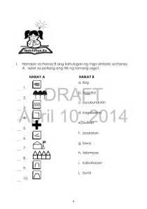 k to 12 grade 3 learner s material in araling panlipunan