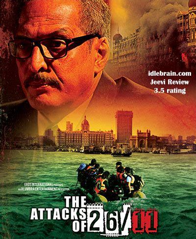 film thriller crime terbaik the attacks of 26 11 review hindi bollywood cinema
