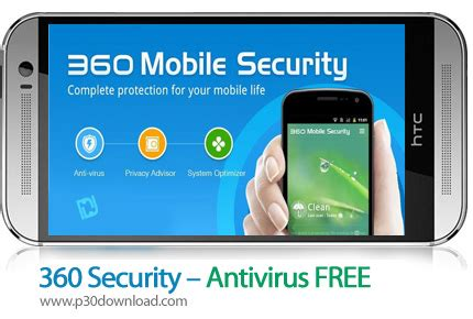 360 mobile security free 360 security antivirus free v3 5 2 apk