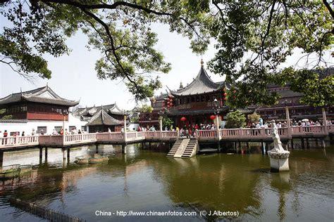 yu garten shanghai bilder china fotos p7 bilder aus