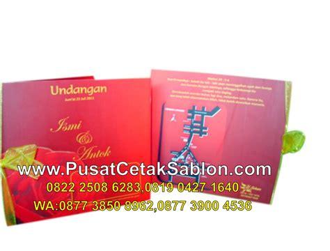 Undangan Soft Cover Latte 04 jasa cetak undangan soft cover di karawang pusat cetak sablon merchandise