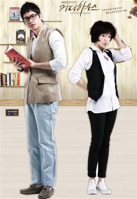 coffee house korean drama coffee house korean drama 2010 커피하우스 hancinema the korean movie
