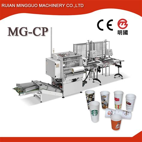 Paper Corrugated Box Machinery - paper cup packaging machine mg cp mingguo machinery