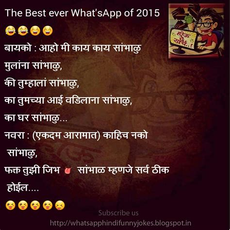 hindi funny jokes 2016 whatsapp funny hindi jokes 1000 whatsapp jokes images
