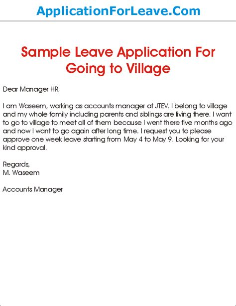 school leave application for vacation leave application for or home