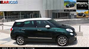 Fiat 500l Trekking Price 2014 Fiat 500l Trekking Release Date Specs Price Pictures3
