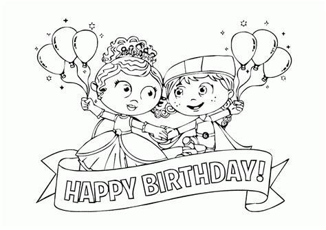 mewarnai gambar anak anak contoh kartu undangan ulang tahun mewarnai gambar ulang tahun anak anak contoh anak paud