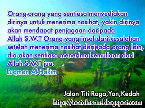 Pesanan Titi 3 kata kata hikmah mutiara kata motivasi luqman al