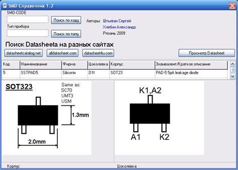 smd transistor w16 datasheet smd transistor w16 datasheet 28 images 2sc1815 datasheet npn transistor bolnichka