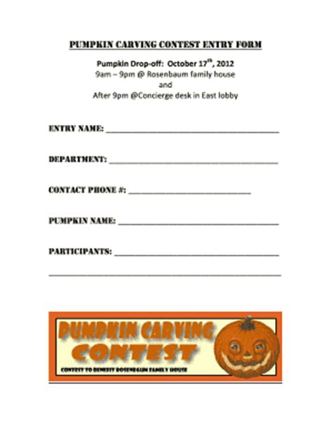 contest form fillable hsc wvu pumpkin carving contest entry form