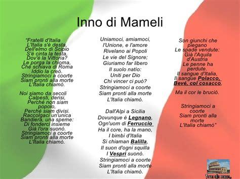 inno italia testo roma 150 anni dell unione italiana