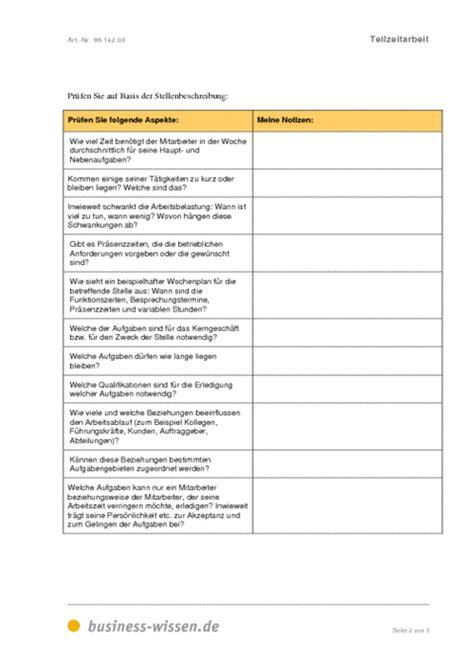 Vorlage Antrag Mehrarbeit Teilzeitarbeit Business Wissen De