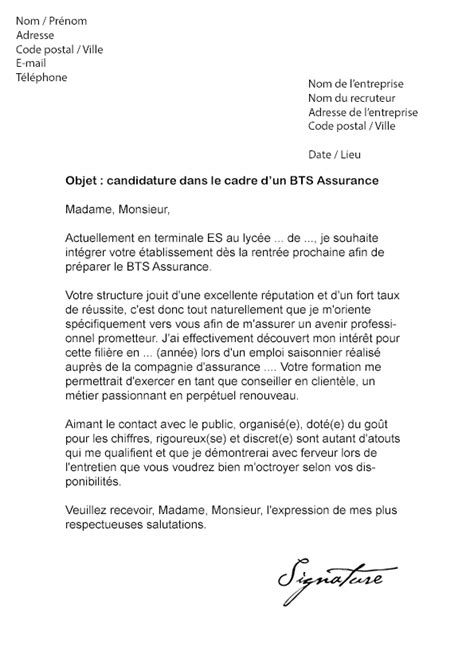 Lettre De Motivation Stage Assurance Lettre De Motivation Bts Assurance Mod 232 Le De Lettre