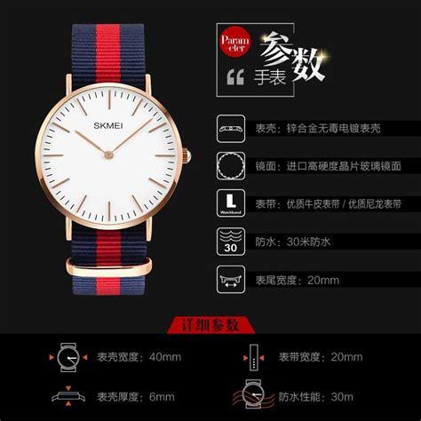 Skmei Jam Tangan Analog Pria 9123cs Murah skmei jam tangan analog pria 1181c brown