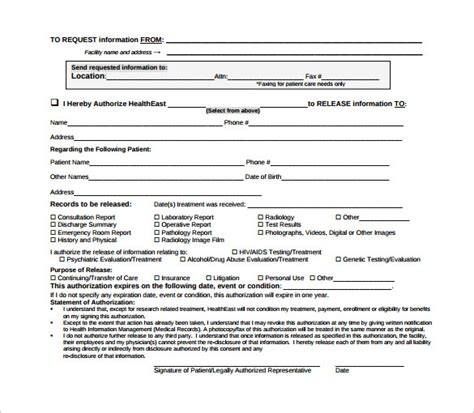 Release Letter From Hospital sle hospital release form 11 free documents