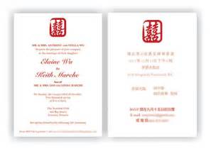 Sle Wedding Invitation Cards Templates by Wording For Wedding Invitation Card Wedding