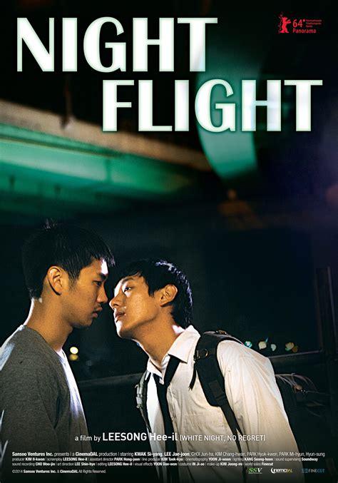 film epic kolosal film night flight 2014 imam ocean
