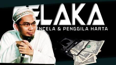 download mp3 ceramah adi hidayat keuntungan memiliki teman mukmin ustadz adi hidayat lc ma