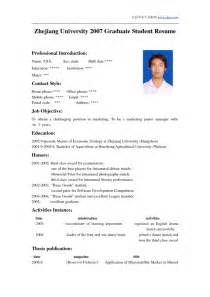 resume exles for students sles of resumes