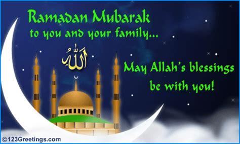 kumpulan dp bbm selamat puasa ramadhan terbaru 2014 the knownledge