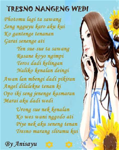 puisi cinta  anisayu kumpulan puisi tresno boso jowo