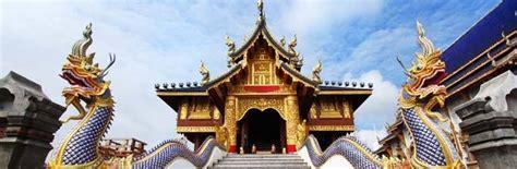 imagenes china japon viajes a china jap 243 n india tailandia y m 225 s paquetes en