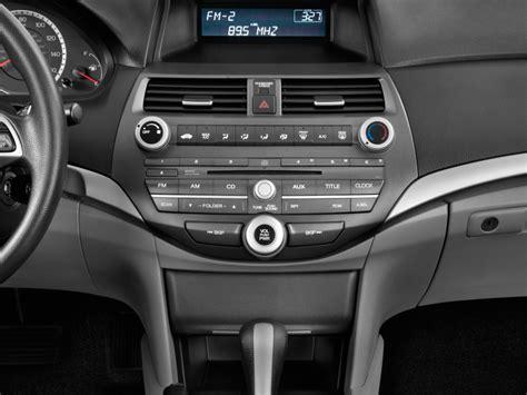active cabin noise suppression 2000 honda accord instrument cluster image 2011 honda accord sedan 4 door i4 auto lx instrument panel size 1024 x 768 type gif