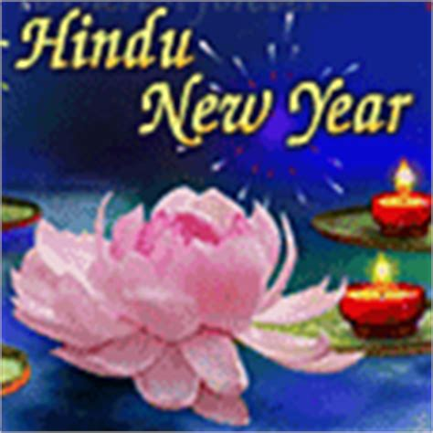 diwali hindu new year cards free diwali hindu new year