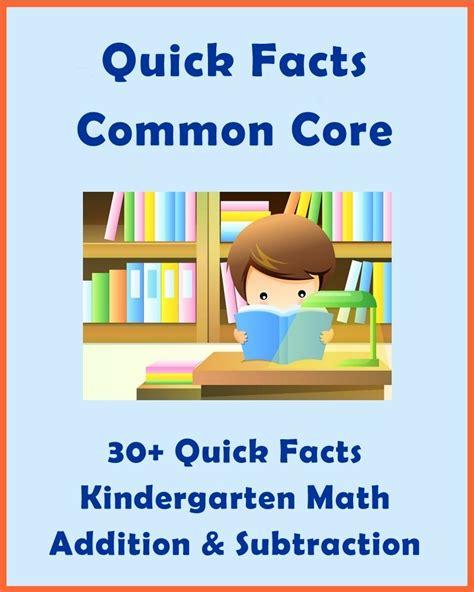 30 facts common kindergarten math