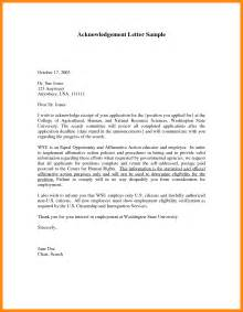 9 sample relationship letter for immigration graphic resume