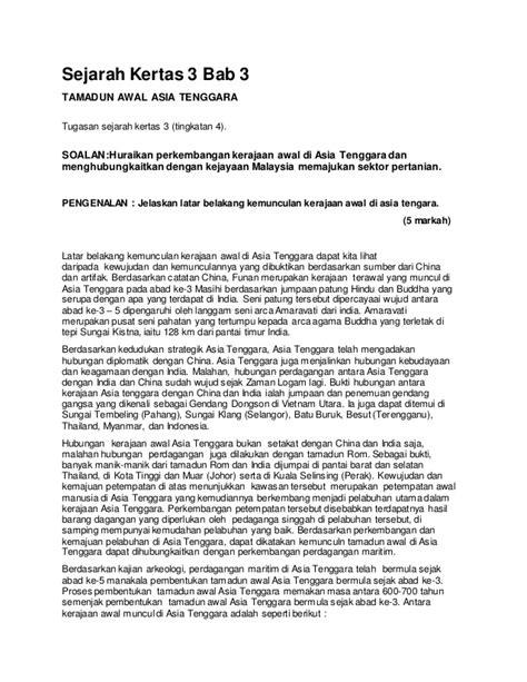 format rumusan artikel sejarah kertas 3 bab 3