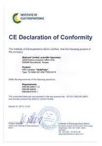 ec declaration of conformity template vedapulse faq