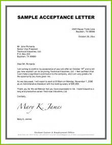 11 project acceptance letter quote templates