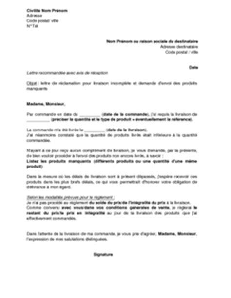 Exemple gratuit de Lettre réclamation livraison incomplète