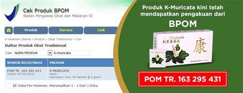Teh K Muricata k muricata teh herbal anti kanker kombinasi daun sirsak