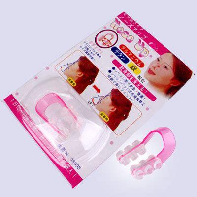 Nose Up Clipper Soft Pemancung Hidung Aman Alat Uh Pemanjang nose up surabaya h 0898 37 38 223 agen alat pemancung hidung nose up clipper ori grosir