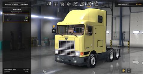 international semi truck international 9800i cabover beta for ats euro truck