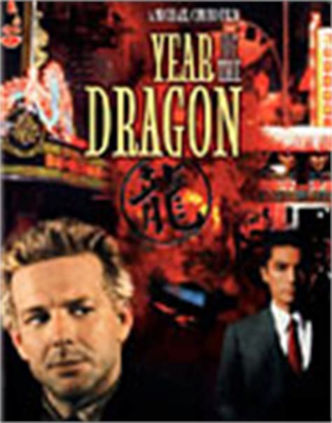 ariane actress year of the dragon 1jn asian films ratings reviews bad films