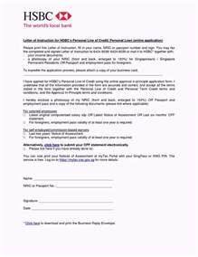 home loan template application letter sle for loan