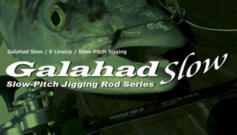 Joran Yamaga Galahad Pitch Jigging 62 3 galahad yamaga blanks