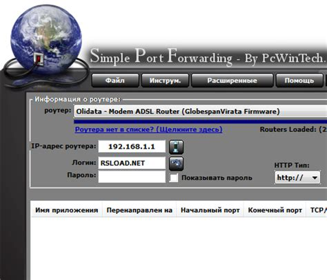 simple port forwarding pro simple port forwarding 3 8 5 pro