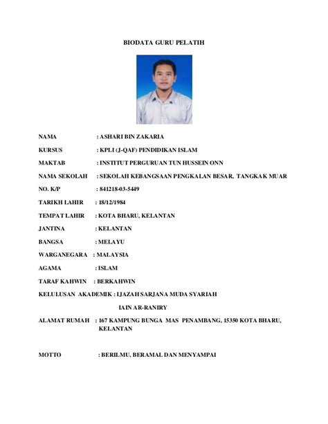 Sample Format Of Resume In The Philippines by Biodata Guru Pelatih
