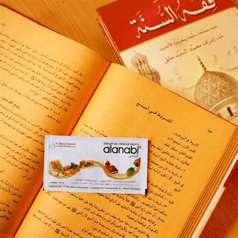 Herbal Hijrah Quot Hidup Sehat Cara Nabi Hijrah Ke Alanabi Quot Minuman Herbal