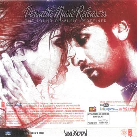 download mp3 album meri andani download lagu meri bebasi ka bayan hai mp3 music mp3 net